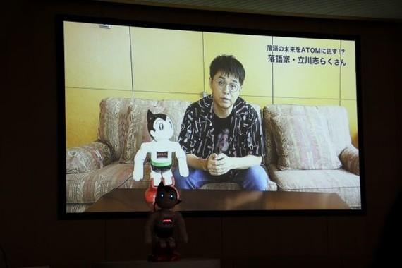 落語家・立川志らくさんからのビデオメッセージ(2018年9月撮影)