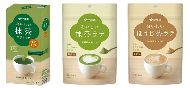 (左から)抹茶スティック、抹茶ラテ、ほうじ茶ラテ