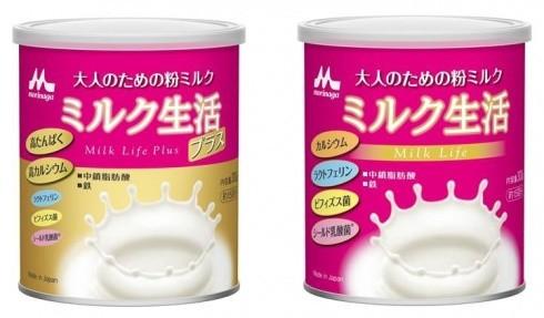 ツイッターで話題となった「ミルク生活」と「ミルク生活プラス」(画像はプレスリリースより)