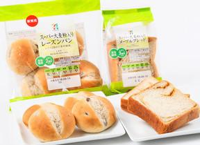 「スーパー大麦」パンを女性記者が試食 手軽に食物繊維を摂取、腸内環境にもグッド