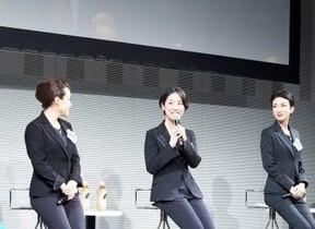 「自分らしく美しく」を求める女性へ 「POLA リクルート・フォーラム2018」大阪で開催