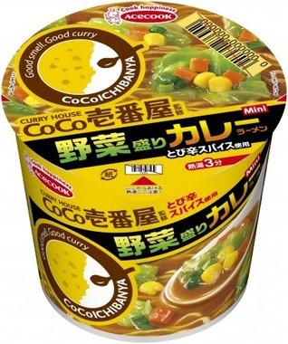 野菜の旨みが溶け込んだポークベースのカレースープ