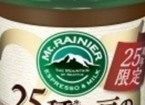 「マウントレーニア」発売25周年 25種のコーヒー豆をブレンド