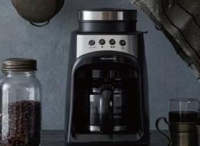 ハンドドリップのように丁寧に蒸らす 全自動コーヒーメーカー