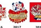 V3達成の広島カープ 優勝ロゴに「余裕」の表れ
