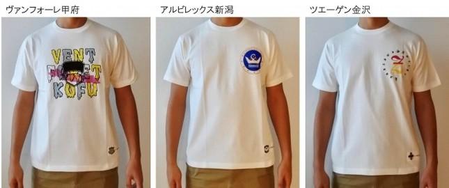 大好評のJリーグクラブとのコラボT追加発売決定!