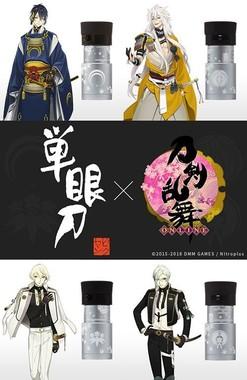 「刀剣男士」4振りをイメージしたカラー&デザイン