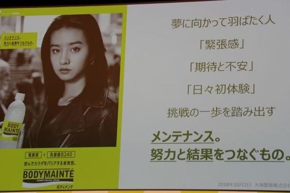 Kokiさん自身も「ボディメンテ ドリンク」を愛飲しているという(2018年10月撮影)
