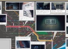 「機動警察パトレイバー2 the movie」記念商品販売 鉄道フェスティバルで