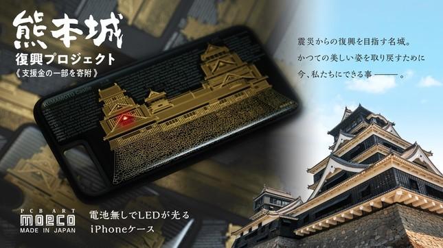 災害からの復興を目指す「熊本城」の美しい姿を背面に再現