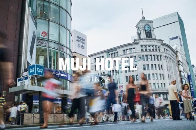 2019年4月オープン「MUJI HOTEL GINZA」
