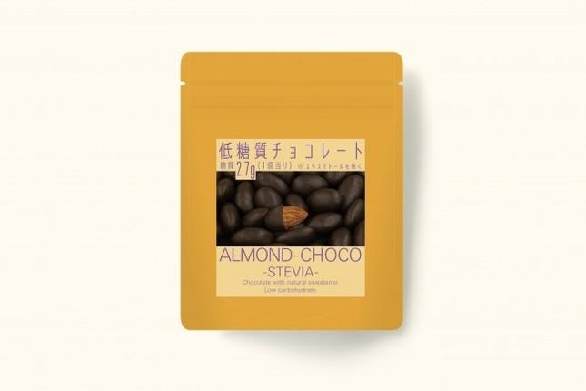 低糖質ながらしっかりチョコレートの満足感