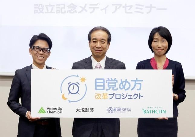 岡島義准教授、内村直尚教授、駒田陽子准教授(左から)