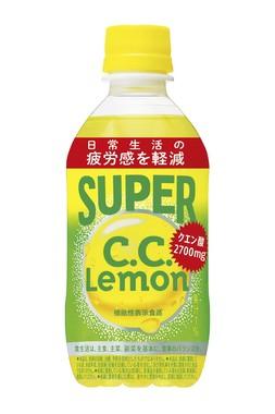 果汁系炭酸飲料では日本初の機能性表示食品