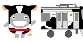 東急電鉄×雪印こどもの国牧場 「こどもの国線楽しモウ~イベント」