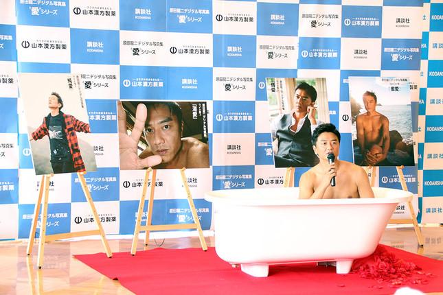 全裸で記者会見に挑む原田氏