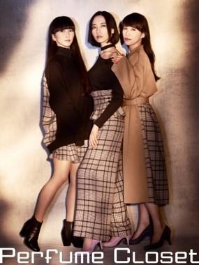「Perfume Closet」第3弾発表!