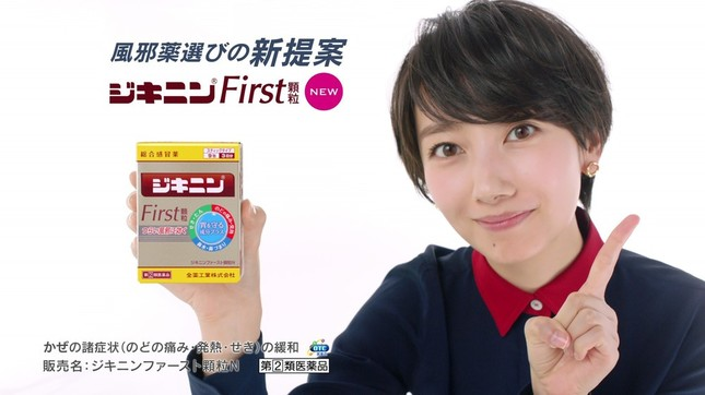 CMのイメージキャラクターを務める波瑠さん