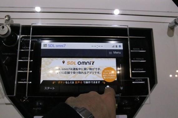 「SDL omni7」アプリを使えば、ドライブ中にセブンイレブンの買い物もできてしまう。