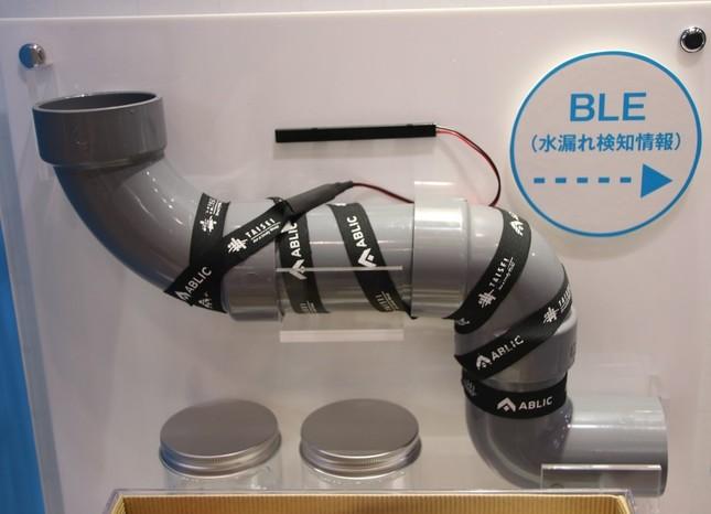 漏水探知システム「T-iAlert WD」使用イメージ