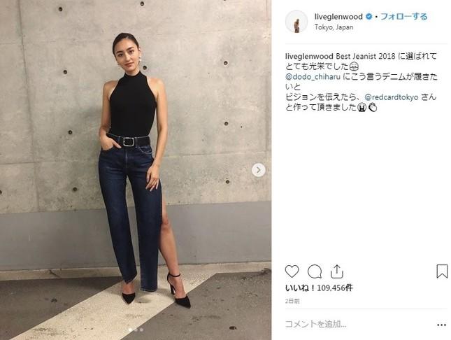 長谷川さんの要望で作られたジーンズ(画像は本人のインスタグラムより)