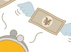 「スマホタップで月収200万」「簡単作業で稼げる」 消費者庁「副業詐欺」半年で9件の注意喚起