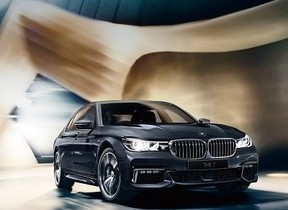 「BMW 740i M Sport」の特別仕様車「Driver's Edition」発売