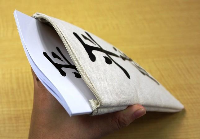 ちょうどノートが入る大きさ