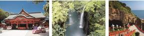 「国内長期滞在の旅」 冬でも過ごしやすい、あったか宮崎・青島温泉