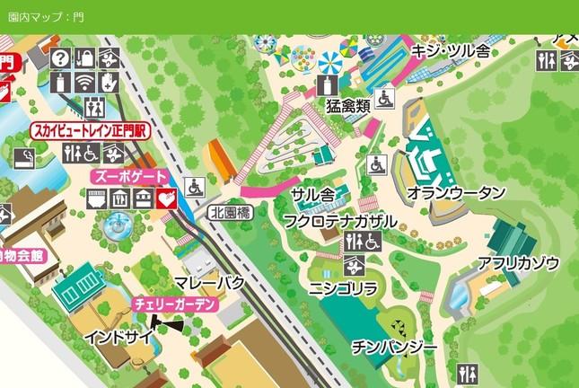 東山動植物園の園内マップ