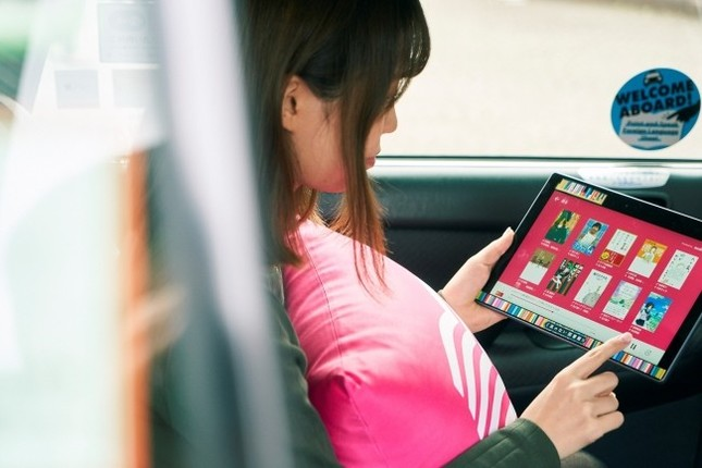 本がないのに本が読める!?「聴く本」を楽しめるタクシー登場