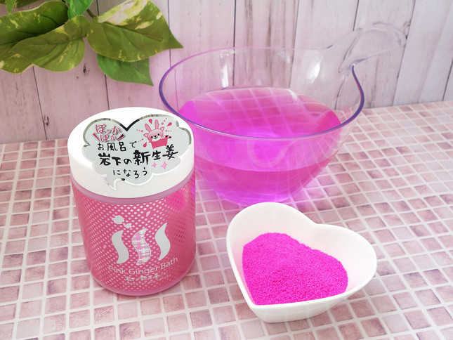 「Pink Ginger Bath 岩下の新生姜の香り」