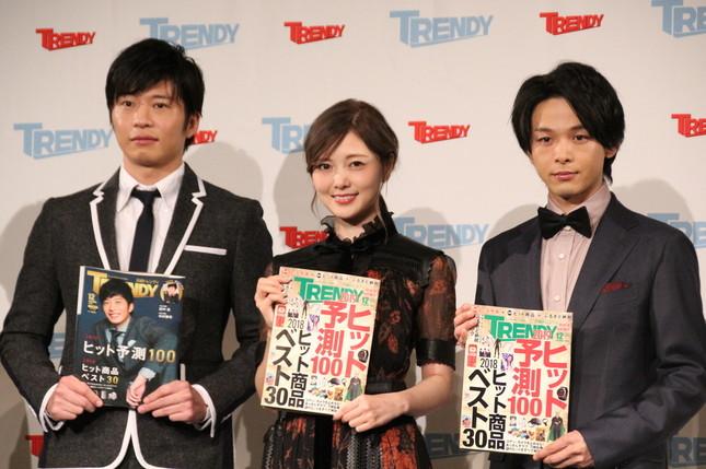 (左から)田中さん、白石さん、中村さん