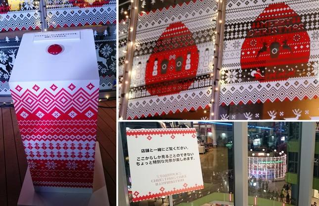 スイッチを押すとイルミネーションの色が変わる(写真左)。店舗全体がフォトスポットに(写真右上)。ラクーア4階から店舗が一望できる(写真右下)