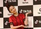 上戸彩「TikTok」動画撮影に初挑戦 予想外の乱入者に思わず「えーーーっ」