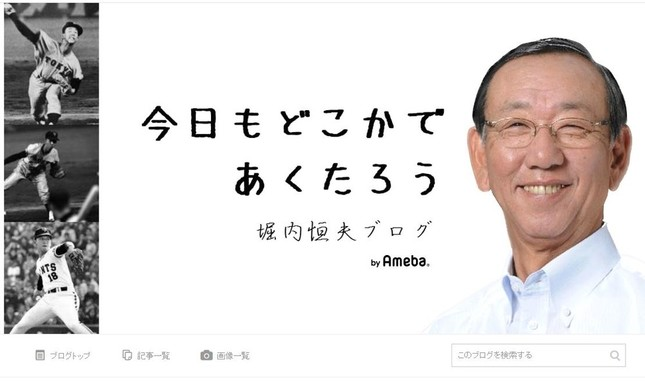 堀内恒夫の画像 p1_33