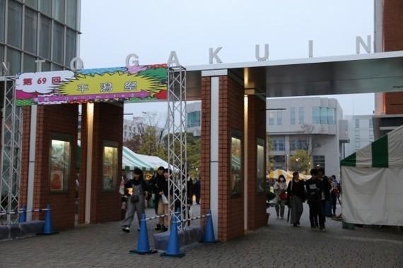 舞台は関東学院大学・平潟祭