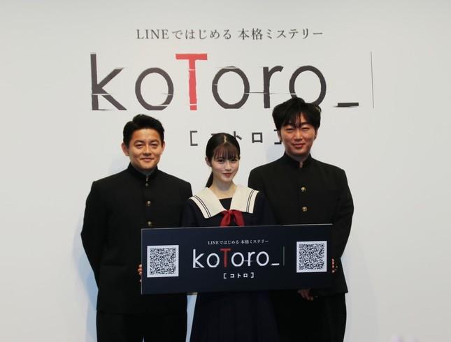 LINEのイベントに女優の今田美桜さん(写真中央)、お笑いコンビ「スピードワゴン」の井戸田潤さん(写真左)と小沢一敬さん(写真右)が登場