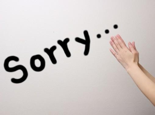 「心よりお詫びいたします」