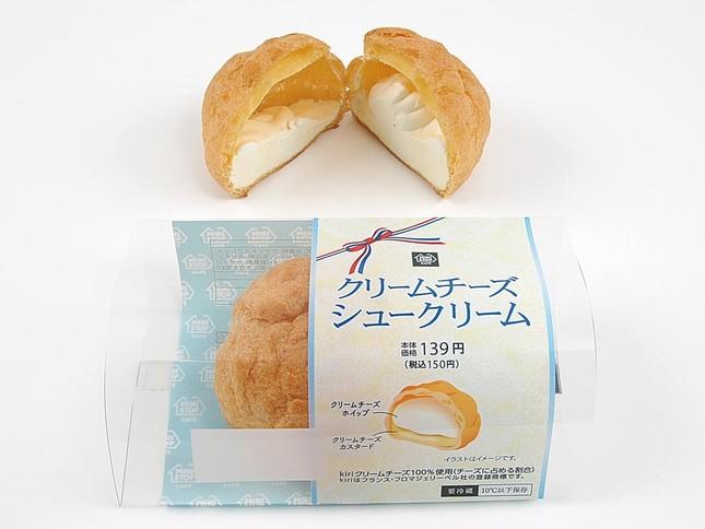 ボージョレ・ヌーヴォー解禁に合わせたチーズデザート