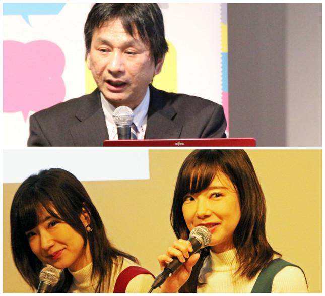 クチコミフェスタ2018に出席した宇賀神氏(上)、MikaRika(左がMikaさん)