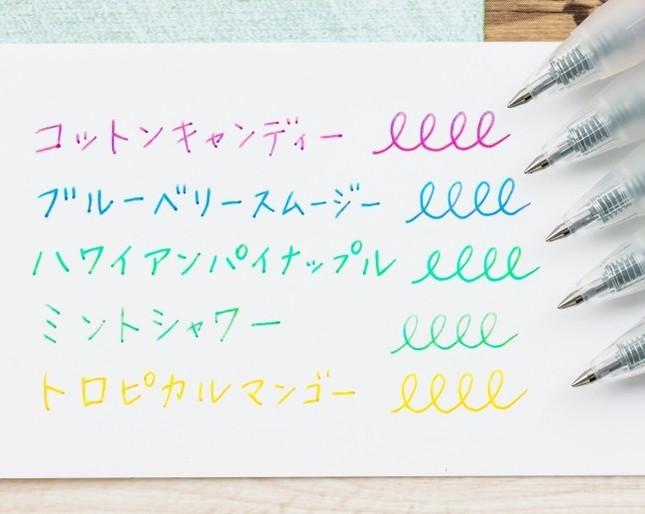 手書きの魅力を再発見