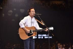 小田和正、70歳代最初のツアー       皆で歌うことがこんなにも美しい