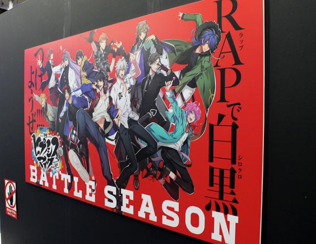 2018年7月に「アニメイト」池袋本店・横浜・新宿・渋谷の4店舗でオンリーショップが開催された