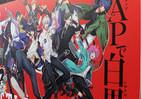 「刀剣男士」「Aqours」平成最後の紅白出場 来年に期待寄せる「ヒプマイ」ファン