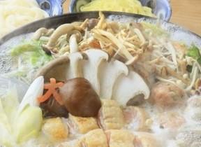鶏鍋パーティーと温泉でわが家のようにほっこり 箱根の宿泊プラン