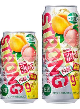 2種の桃で豊かな風味を実現