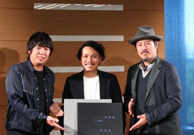 左から大橋卓弥さん、斉藤迅氏、常田真太郎さん
