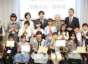 小学生14人が未来への素敵な提案 カシオ「発明アイディアコンテスト」決勝大会