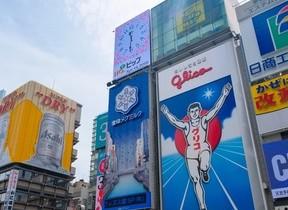 大阪府内でタクシー初乗り無料 配車アプリ「DiDi」キャンペーン